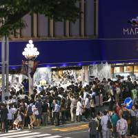 Department store in Nagoya ends 400-year history