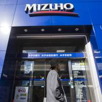 Mizuho's trust banking sector sets sights on $11 trillion held by Japan's well-heeled elderly