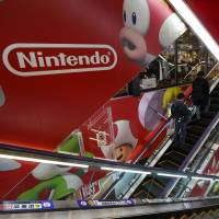 Nintendo's first-quarter profit rises 44% to ¥31 billion on Switch sales