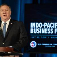 Wary of China's rise, Pompeo announces U.S. initiatives in emerging Asia