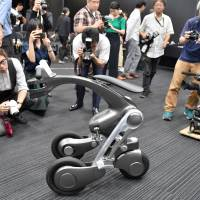 Kangaroo-like transforming robot, created by Chiba university, keen to carry your groceries