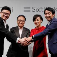 SoftBank to test Japan ride-hailing service with China's DiDi Chuxing in autumn
