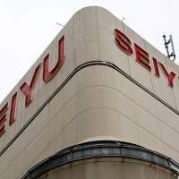 A logo of Seiyu is pictured at its chainstore in Tokyo on Thursday. | REUTERS