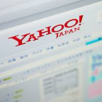 SoftBank is increasing its stake in Yahoo Japan through a complicated three-way deal with U.S. firm Altaba. | REUTERS