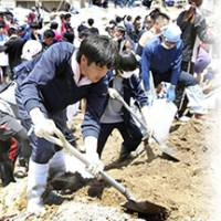 Japan Times charity drive for flooded areas of western Japan