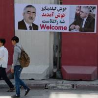 Blast, casualties reported near Kabul airport following return of Vice President Dostum