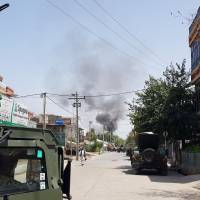 Militants launch attack on midwife training center in Afghanistan city