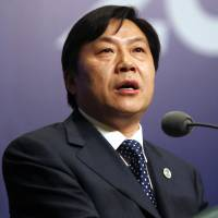 China's former internet czar charged with taking bribes