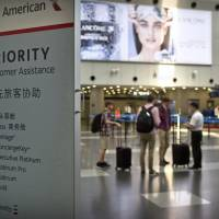 Beijing says four U.S. airlines missed deadline to list Taiwan as part of China on websites