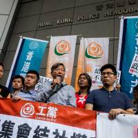 Hundreds protest Hong Kong's move to ban separatist political party