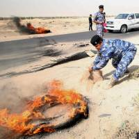 Iraqi police quell protests outside Zubair oilfield as public unrest grows