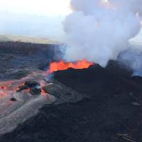 Hawaii's Kilauea volcano shows signs eruption may be easing