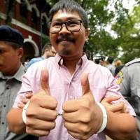 Myanmar court set to rule on whether detained Reuters pair should be tried under secrets act