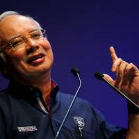 Malaysian former Prime Minister Najib Razak arrested, to be charged in massive graft probe