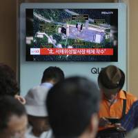 North Korea's apparent dismantling of key missile test site injects fresh momentum into denuclearization talks