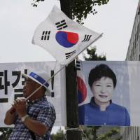 South Korea's ex-President Park given eight more years in prison