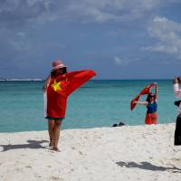 China's Hainan province invites 'individuals' to develop uninhabited islands in South China Sea