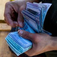 Where now for Venezuela, as it wrestles with 1,000,000% inflation?