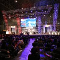 Fans take in the Game Party Japan esports event at Makuhari Messe convention center in Chiba Prefecture in February 2018.   NICONICO / GZBRAIN / JESU