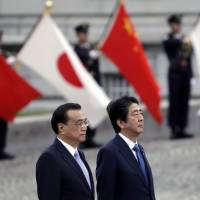 Abe plans to visit China in October if re-elected in LDP leadership race