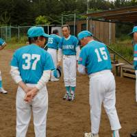 Aging Japan: Akita Prefecture provides glimpse of country's graying future