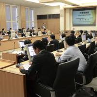 Japan's first international arbitration center debuts in Osaka