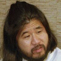 Asahara allegedly asked for his body to be handed over to fourth daughter; wife petitions minister