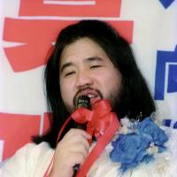 Executed Aum founder Shoko Asahara cremated in Tokyo: sources