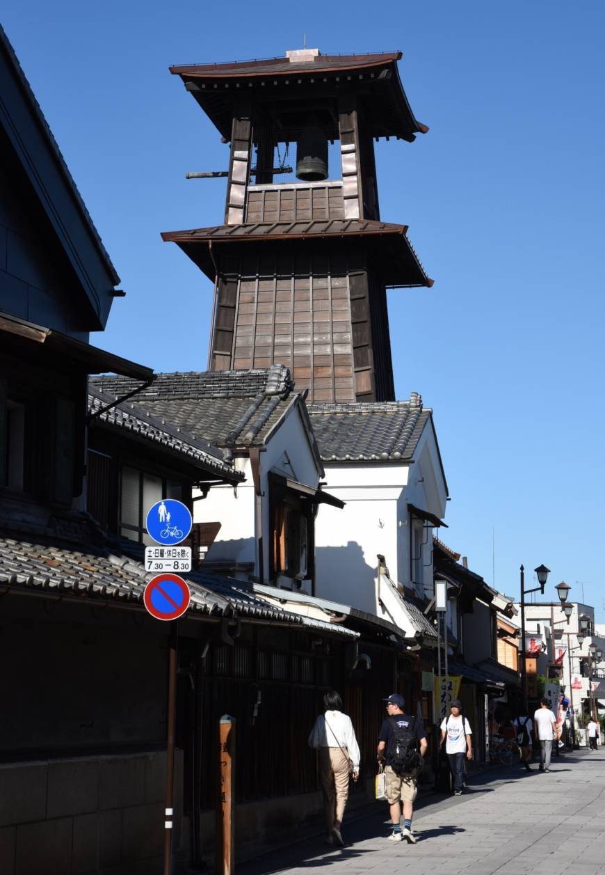 This 16-meter tall wooden tower, called Toki no Kane (Bell of Time), rings four times a day and has done so for 390 years.