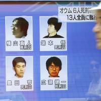Japan sends last six Aum death row inmates to the gallows