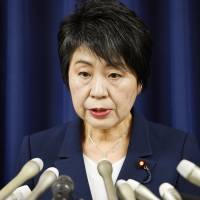 Japanese justice minister's 16 execution orders the most since end of death penalty moratorium in 1993