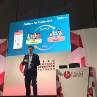 Tokyo blockchain conference looks to uses of technology beyond headline-grabbing cryptocurrencies