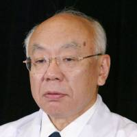 Two top executives at Tokyo Medical University quit amid bribery scandal