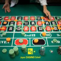 Green light for casinos offers jackpot to Japanese companies