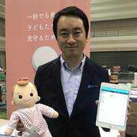 Nagoya firm's high-tech service aims to prevent sudden infant death syndrome at nursery schools