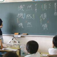 Japanese schools adopting 'color universal design' to help kids with color vision deficiency