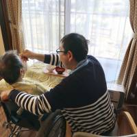 LDP-Komeito bloc plan basic law for dementia support as Japan's demographics shift