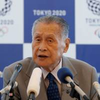 Japanese government lukewarm on idea of daylight saving time during 2020 Tokyo Games