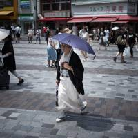 As Japan endures record heat wave, large population of elderly at highest risk