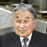 Emperor recovering from dizzy spell, Japan's Imperial Household Agency says