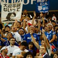 In wake of World Cup loss to Belgium, Japanese fans look back on unexpected run