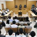 The Kochi District Court is seen in session on Friday before it rejected a damages suit filed by former fishermen and their families claiming the fishermen were exposed to radiation in the 1954 U.S. hydrogen bomb tests in the Pacific.