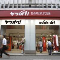 This flagship secondhand store in Shibuya Ward, Tokyo, seen here in 2014 just after undergoing a major renovation following a tie-up between Yahoo Japan Corp. and Bookoff Corp., closed its doors for good Sunday. | BLOOMBERG