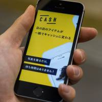 Many new players are entering the secondhand goods sector, including the flea market app Cash. | BLOOMBERG