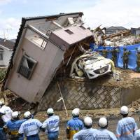 Torrential rains leave trail of destruction in western Japan