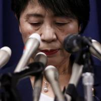 Justice Minister Yoko Kamikawa attends a news conference after the execution of several members of the Aum Shinrikyo doomsday cult, including its founder Shoko Asahara, at the ministry in Tokyo on Friday. | REUTERS