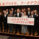 Fukushima Gov. Masao Uchibori (center), Olympic medalist Yuko Arimori (third from right) and others pose on June 20 in the city of Fukushima to announce plans to expand sales channels for Fukushima-made produce.