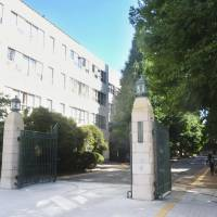 Women's university in Tokyo to accept transgender students from 2020
