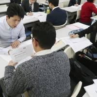 Participants discuss power harassment prevention during a course held by the Ministry of Health, Labor and Welfare in Tokyo on Jan. 11. | KYODO