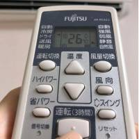 A remote for an air conditioner installed by property firm Leopalace21 Corp. The company has received criticism amid the heat wave because of installed units that automatically stop running after three hours. | KYODO